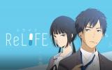 『comico』の人気連載作品『ReLIFE』が舞台化決定
