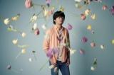 2月5日スタートのテレビ朝日系金曜ナイトドラマ『スミカスミレ 45歳若返った女』の主題歌に秦基博の新曲「スミレ」が決定