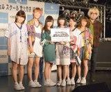 メジャーデビューが決定したリリカルスクールとデモ田中氏 (C)ORICON NewS inc.