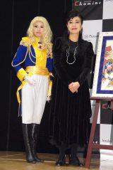 会場には『ベルサイユのばら』オスカルの衣装を着用したモデルも登壇(C)ORICON NewS inc.