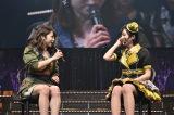 AKBグループリクアワ2日目昼公演の模様(左から)峯岸みなみ(AKB48)、須藤凜々花(NMB48)(C)AKS