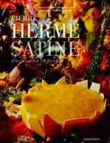 仏パティシエ、ピエール・エルメとフワラーアーティスト、東信によるビジュアルレシピブック『ピエール・エルメ サティーヌ』