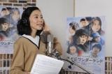 映画『星ガ丘ワンダーランド』で主題歌「雪明り 星明り」を担当する木村佳乃