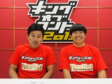 『キングオブコント2015』ファイナリストにも選ばれていた巨匠(左から)岡野陽一、本田和之 (C)ORICON NewS inc.