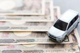 自動車保険に加入するなら、保険料のほかプランや中身などの実態を理解しておくことも大切