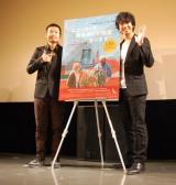 映画『ニューヨーク 眺めのいい部屋売ります』(30日公開)トークイベントに出席した品川庄司(左から)品川祐、庄司智春 (C)ORICON NewS inc.