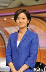 TBS『報道特集』の新キャスターに決定したの膳場貴子 (C)TBS