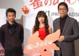 (左から)石井岳龍監督、二階堂ふみ、大杉漣 (C)ORICON NewS inc.