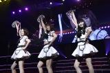 AKB48高城亜樹と永尾まりやの合同卒業コンサートの模様(C)AKS