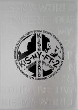 Kis-My-Ft2『2015 CONCERT TOUR KIS-MY-WORLD』通常盤