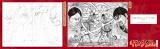 ネームと完成原稿を比較したポスター  (C)原泰久/集英社