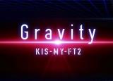 Kis-My-Ft2の16thシングル「Gravity」が3月16日に発売(画像はロゴ)