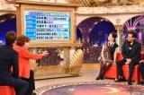 大沢樹生がゲスト出演した収録の模様(C)関西テレビ