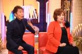 2月5日放送、関西テレビ『快傑えみちゃんねる』は結婚や離婚でワイドショーを賑わせたゲストが集結。メインパーソナリティーの上沼恵美子(右)と大平サブロー(左)(C)関西テレビ