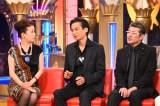 2月5日放送、関西テレビ『快傑えみちゃんねる』は結婚や離婚でワイドショーを賑わせたゲストが集結(左から)仁支川峰子、大沢樹生、布川敏和(C)関西テレビ