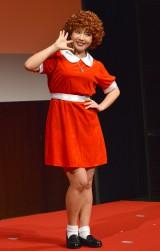 ミュージカル『アニー』制作発表会でアニーに扮して登場した野呂佳代(C)ORICON NewS inc.