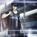 デビュー曲「リアル -REAL-」 通常盤
