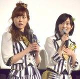サプライズ発表に驚きの表情を隠せないNMB48(左から)渡辺美優紀、山本彩 (C)ORICON NewS inc.