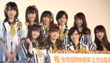 舞台あいさつに出席したNMB48 (C)ORICON NewS inc.