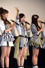 (左から)渡辺美優紀、山本彩、白間美瑠=NMB48ドキュメンタリー映画『道頓堀よ、泣かせてくれ! DOCUMENTARY of NMB48』初日舞台あいさつ (C)ORICON NewS inc.