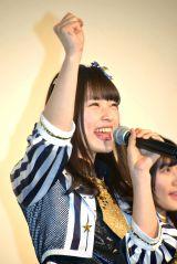 渋谷凪咲=NMB48ドキュメンタリー映画『道頓堀よ、泣かせてくれ! DOCUMENTARY of NMB48』初日舞台あいさつ (C)ORICON NewS inc.