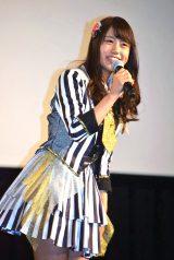 沖田彩華=NMB48ドキュメンタリー映画『道頓堀よ、泣かせてくれ! DOCUMENTARY of NMB48』初日舞台あいさつ (C)ORICON NewS inc.