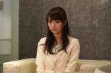 『臨床犯罪学者 火村英生の推理』に出演する内田理央