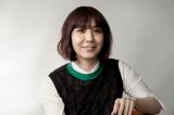 Negiccoの新曲「矛盾、はじめました。」の作詞を担当した土岐麻子