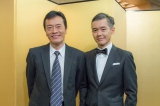 ドラマ『お義父さんと呼ばせて』で共演する(左から)遠藤憲一、渡部篤郎 (C)関西テレビ