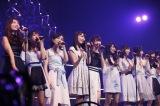 宮脇咲良センターのAKB新曲を初披露(C)AKS