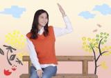 中島裕翔と初共演となるヒロイン役の新木優子(C)2017『僕らのごはんは明日で待ってる』製作委員会