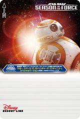 ディズニーリゾートラインに『スター・ウォーズ/フォースの覚醒』デザインのフリーきっぷを3月18日までの期間限定で販売(C)& TM Lucasfilm Ltd.
