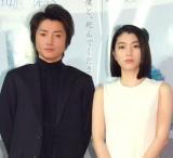 NHK特集ドラマ『海底の君へ』の撮影エピソードを明かした(左から)藤原竜也、成海璃子 (C)ORICON NewS inc.