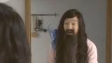 濱田岳、ロング髭で大変身「伸びてるー!」
