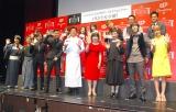 (前列左から)声劇和楽団、斎藤圭土、Zeebra、高木康政シェフ、森昌子、Every Little Thing、今井絵理子(後列左から)東京女子流、濱口優、なすなかにし