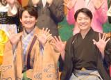 『現代狂言X 〜狂言とコントが結婚したら〜』記者会見に出席した(左から)南原清隆、野村万蔵 (C)ORICON NewS inc.