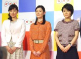 (左から)小郷知子、松村正代、伊東敏恵 (C)ORICON NewS inc.