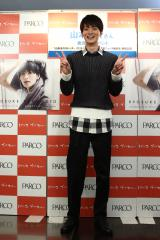 『山本涼介カレンダー2016.04−2017.03』発売記念イベントを開催した山本涼介.JPG