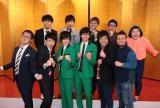 『NHK上方漫才コンテスト』の抽選会に参加した(前列左から)アインシュタイン、トット、バンビーノ、(後列左から)プリマ旦那、ミキ、ゆりやんレトリィバァ