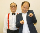 薄毛ネタの葛藤を明かしたトレンディエンジェルの(左から)たかし、斎藤司 (C)ORICON NewS inc.