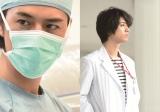 テレビ東京系ドラマスペシャル『最上の命医2016』2月10日放送(C)テレビ東京