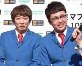 『M-1グランプリ2015 優勝記念「ファミマプレミアムチキン 1000本贈呈式」』に出席した銀シャリ (C)ORICON NewS inc.