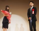 『2016年エランドール賞』授賞式に出席した有村架純と伊藤淳史 (C)ORICON NewS inc.