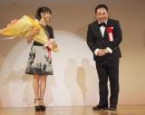 『2016年エランドール賞』授賞式に出席した土屋太鳳、ドランクドラゴンの塚地武雅