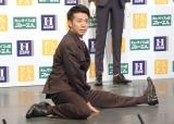 綾部ポーズを披露=『ピース×はるやま商事』新CM発表記者会見 (C)ORICON NewS inc.