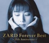 ZARDデビュー25周年記念日に発売されるオールタイムベストアルバム