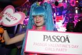 『Passoa Valentine's DAY GIRLS PARTY』の様子