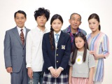 『念力家族』(天てれドラマ)4月4日より第2シーズン放送開始(C)NHK