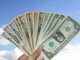 100万円を30億円以上に増やした、ジョージ・ソロス氏の投資法を紹介!