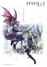 アニメ『神撃のバハムート マナリアフレンズ』TOKYO MXで4月1日、BS11で4月3日スタート